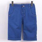 Шорты для мальчика, рост 98 см, цвет синий ШР379_М