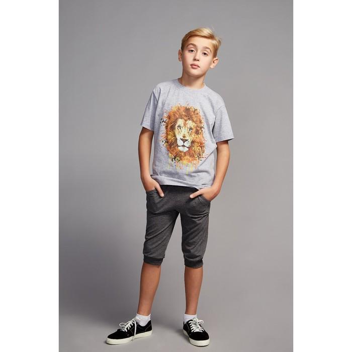 Бриджи для мальчика, рост 116 см, цвет серый меланж ШР401