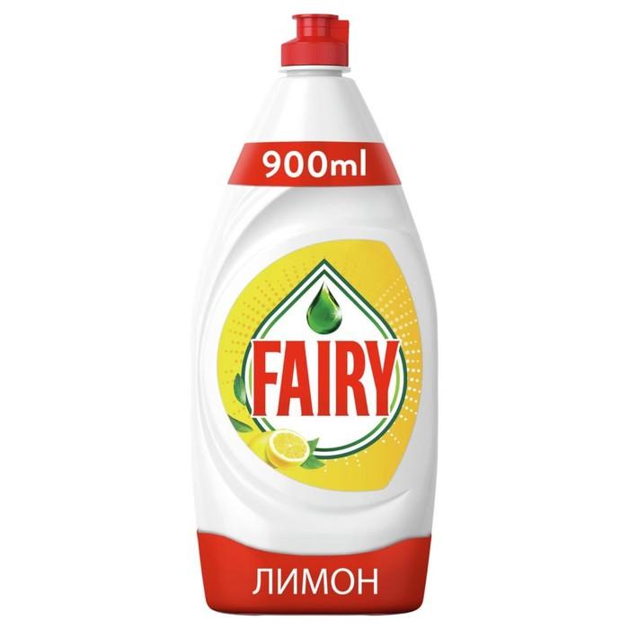 """Средство для мытья посуды FAIRY """"Сочный лимон"""", 0,9 л"""