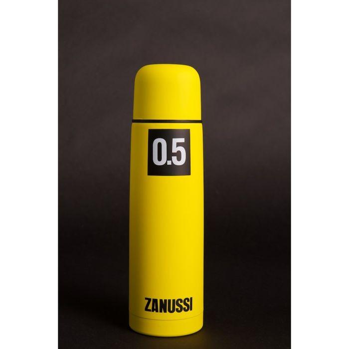 Термос желтый 500 мл