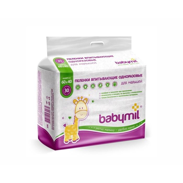 Пеленки впитывающие одноразовые «Babymil» Эконом, 60*40, 30 шт