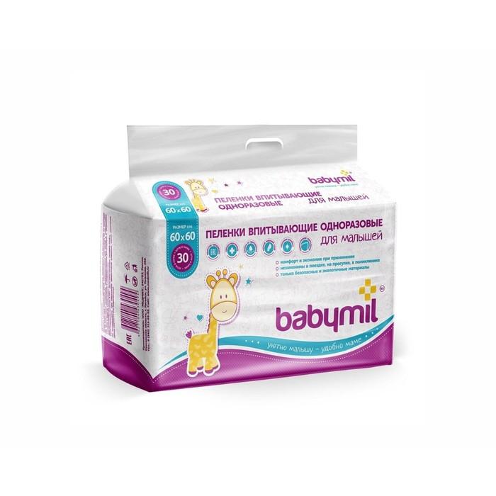 Пеленки впитывающие одноразовые «Babymil», 60*60, 30 шт