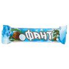 """Конфеты """"Фант мякоть кокоса"""" 38г"""