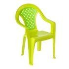 """Кресло детское """"Плетёнка"""", цвет салатовый"""