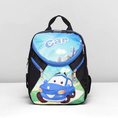 Рюкзак детский, 1 отдел, цвет синий/чёрный