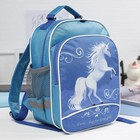 Рюкзак детский, отдел на молнии, 3 наружных кармана, цвет синий