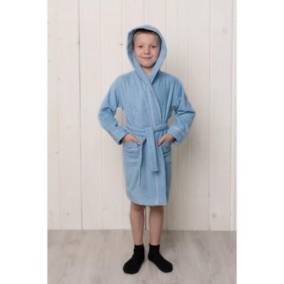 Халат для мальчика с капюшоном, рост 104 см, голубой, махра