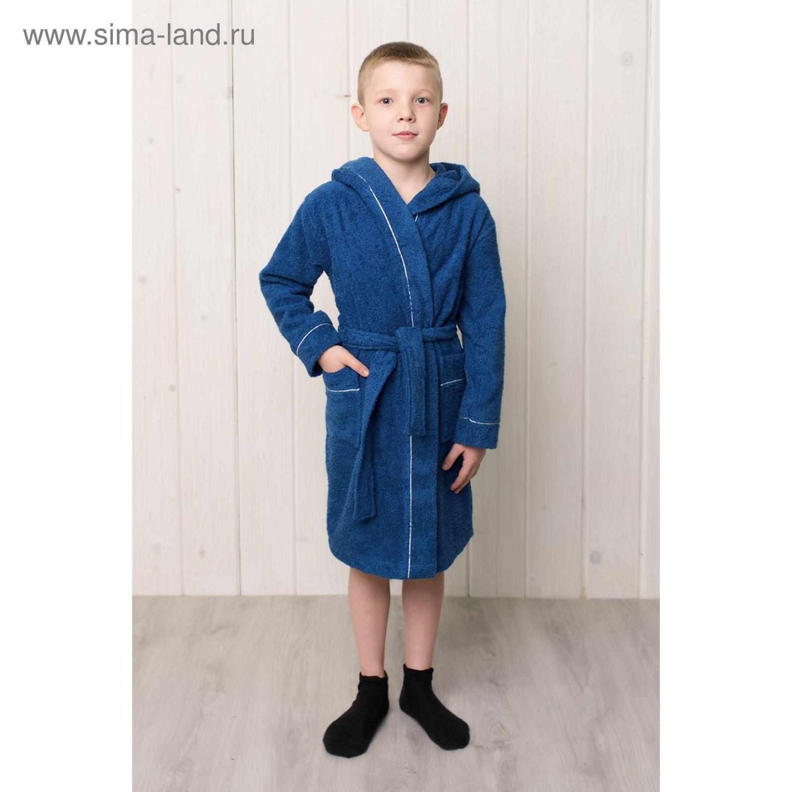 ae86009f9b1ea Халат для мальчика с капюшоном, рост 104 см, синий, махра (2168784 ...