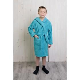Халат для мальчика с капюшоном, рост 122 см, бирюзовый, махра