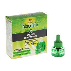 Комплект Gardex Naturin: фумигатор универсальный + жидкость от комаров без запаха, 30 ночей Ош