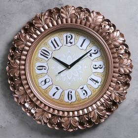 "Часы настенные, серия: Интерьер, ""Тафлен"", бронзовые, d=56 см"