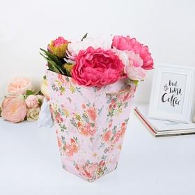 Переноска для цветов с ручками 18 х 18 х 30 см