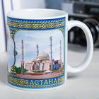 посуда с изображением Астаны