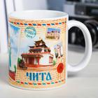 посуда с символикой Читы