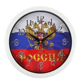 "Часы настенные круглые ""Россия"", 22х22 см микс"