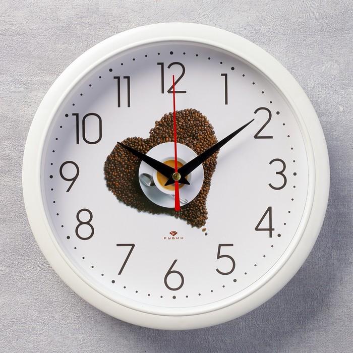 """Часы настенные круглые """"Кофе"""", 22х22 см микс"""