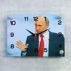 """Часы настенные прямоугольные """"В.В. Путин"""", 20х26 см"""