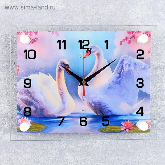 """Часы настенные, серия: Животный мир, """"Пара лебедей"""", 20х26 см микс"""