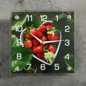 """Часы настенные, серия: Кухня, """"Клубника"""", 25х25 см"""