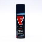 Пена для бритья Vizit с D-Пантенолом F Line, синий, 225 мл