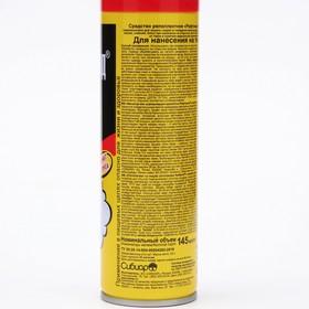 "Аэрозоль репеллентный Рефтамид ""Антикомар"", 145 мл - фото 7332067"