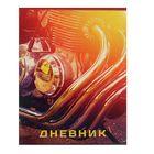 """Дневник универсальный 1-11 класс """"Мотоцикл"""", мягкая обложка"""