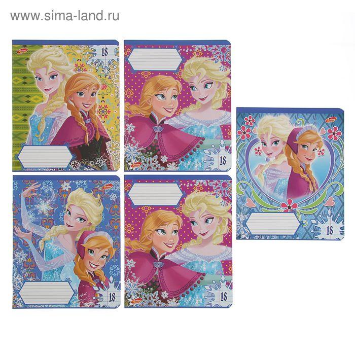Тетрадь 18 листов линейка Frozen, обложка мелованный картон, выборочный УФ-лак, МИКС