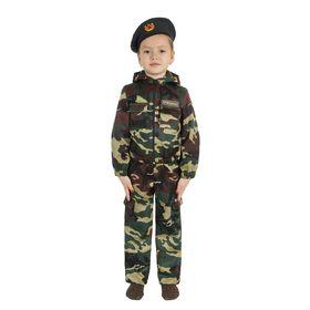 """Карнавальный костюм """"Спецназ"""", куртка, брюки, берет, рост 152 см, р-р 40"""