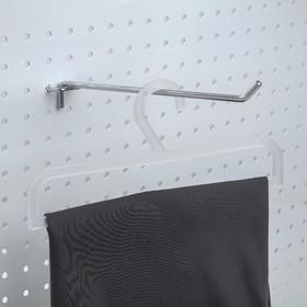 Вешалка для брюк L=14.8, (фасовка 10 шт), цвет прозрачный Ош