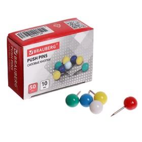 Кнопки силовые, шарики, цветные, 50 штук, BRAUBERG , в картонной коробке