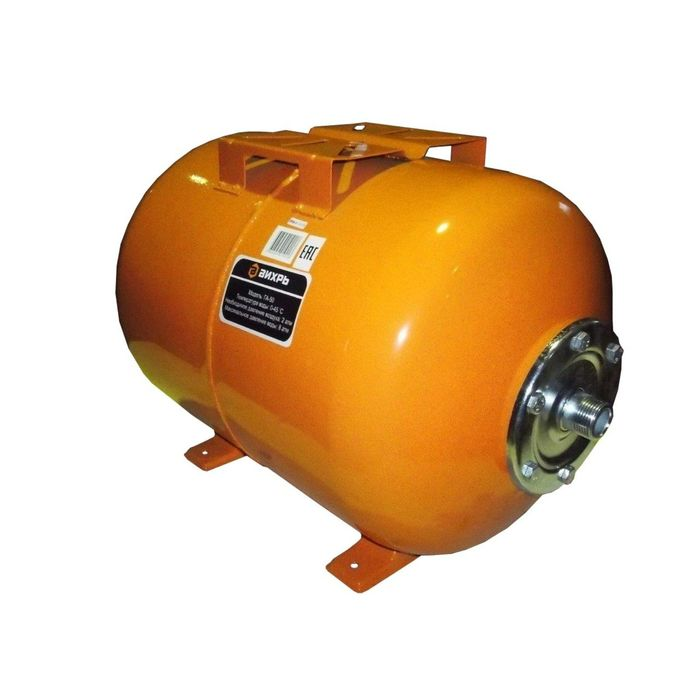 Гидроаккумулятор Вихрь ГА-50 литров