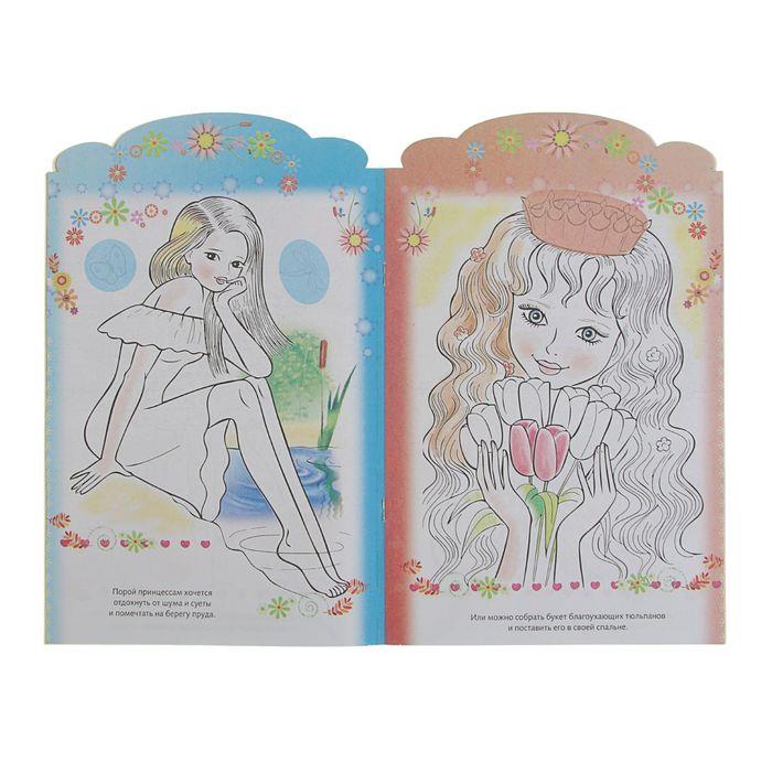 раскраска украшаем наклейками а4 современный принцессы принцесса с подарком