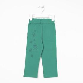 Брюки для мальчика, рост 92 см, цвет зелёный