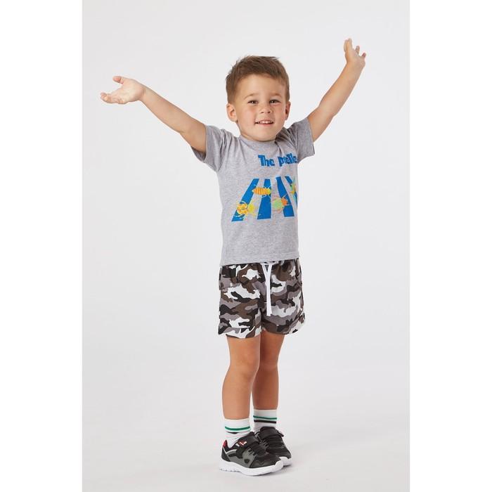 Футболка для мальчика, рост 110 см, цвет серый меланж