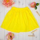 Юбка для девочки, рост 116 см, цвет жёлтый