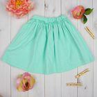Юбка для девочки, рост 98 см, цвет лазурный