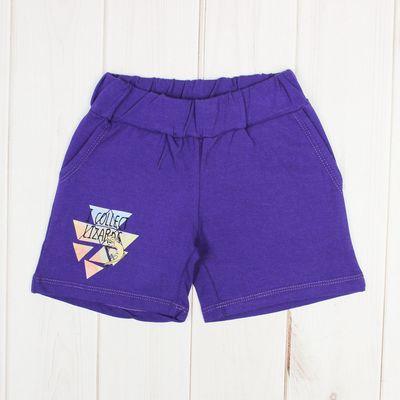 Шорты для мальчика, рост 92 см, цвет фиолетовый