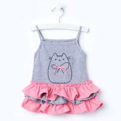 Платье для девочки, рост 92 см, цвет серый меланж/розовый