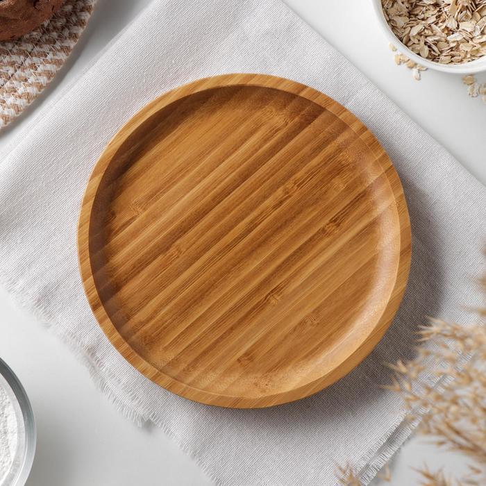 Тарелка Wilmax, d=20,5 см