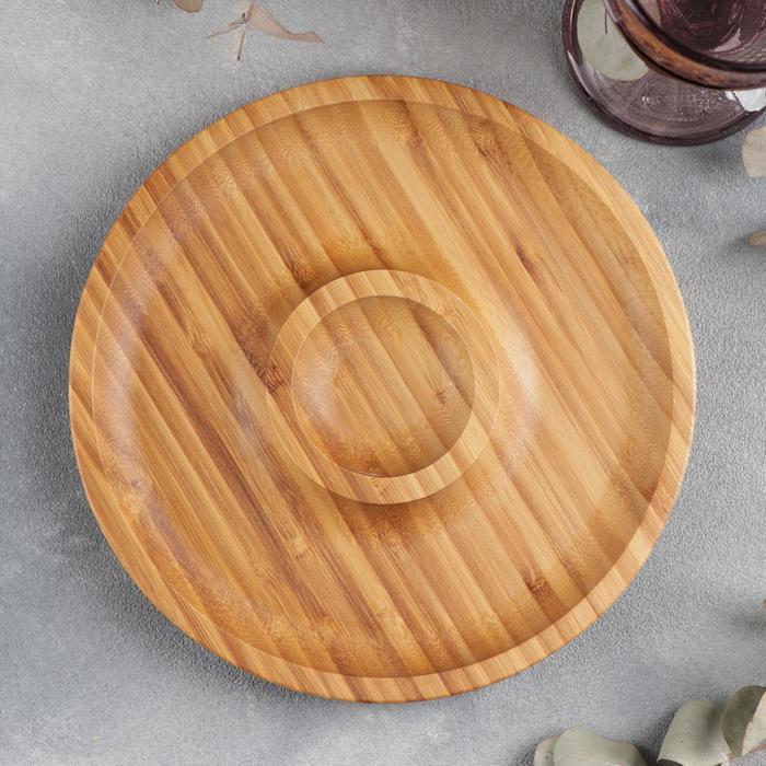 Блюдо для подачи 2 секции d=20,5 см