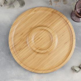 Блюдо для подачи, 2 секции, d=35,5 см