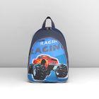 Рюкзак детский С277, 21*9*29, 2 отд на молнии, рис. микс,синий