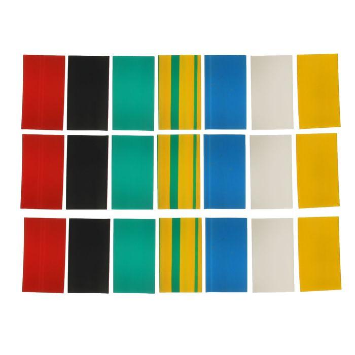 Термоусадочные трубки Uniel, 35/17,5 мм, набор 7 цветов по 3 шт, 100 мм