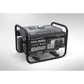 Генератор CARVER PPG- 2500А,бенз., 2.1/2.3кВт, 220В, бак 15л