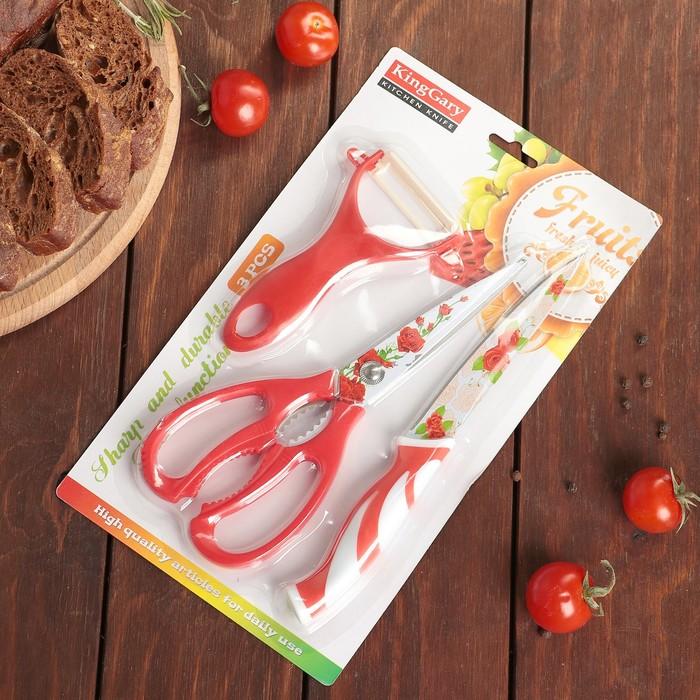 Набор кухонный «Цветение», 3 предмета: нож 12,5 см, ножницы, овощечистка, цвет красный - фото 797798780