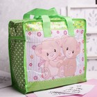 Children's bag with zipper, 1 division, color green
