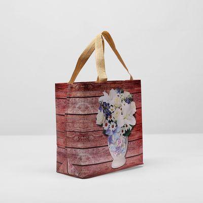 "Shopping bag ""Bouquet"", the division 1, color beige"