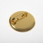 Основа для броши с круглым основанием СМ-367, (набор 5шт) 35 мм, цвет золото