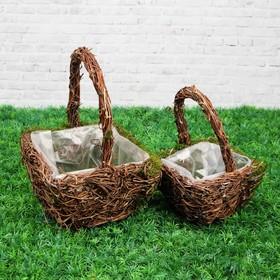 Набор корзин плетеных, 2 шт, с натуральным декором, 20 х 20 х 29 - 15 х 15 х 22 см