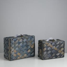 Чемоданы плетёные, 2 шт , с натуральным декором, 34.5 х 25 х 16 - 29 х 20 х 13.5 см